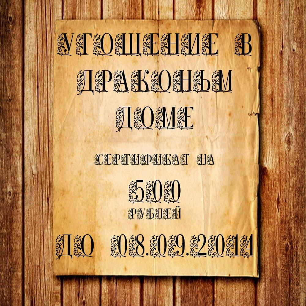 Конфетка от Ксении