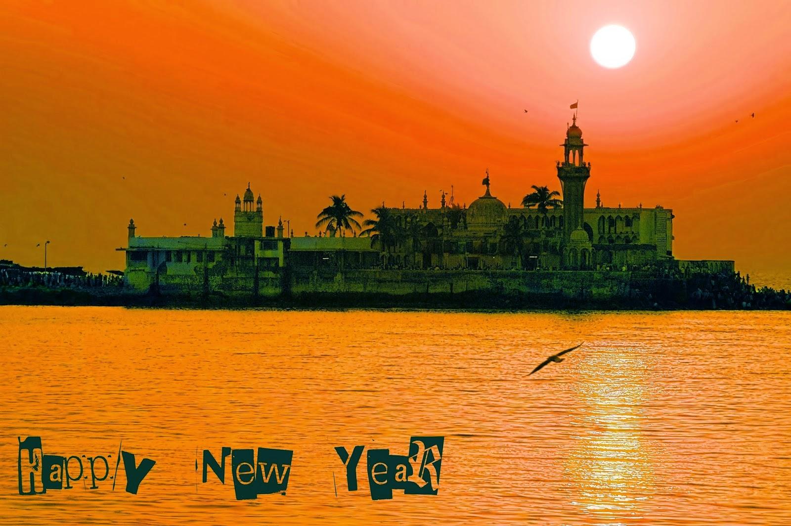 Happy New Year 2016 Punjabi Greetings Wishes