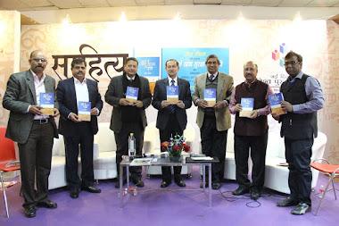 Release of my book 'Bharat Mein Krishi Khadya Suraksha'