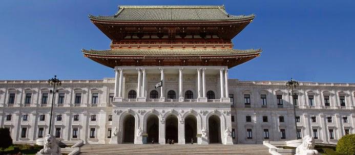 Parlamento Português com tecto de Pagode