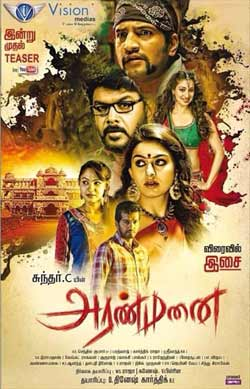Aranmanai 2014 Dual Audio Hindi Download HDRip 720p 1GB at xcharge.net