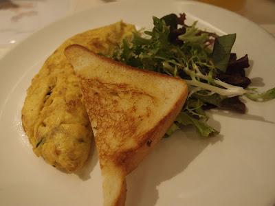 Basil & Prosciutto di Parma Omelette