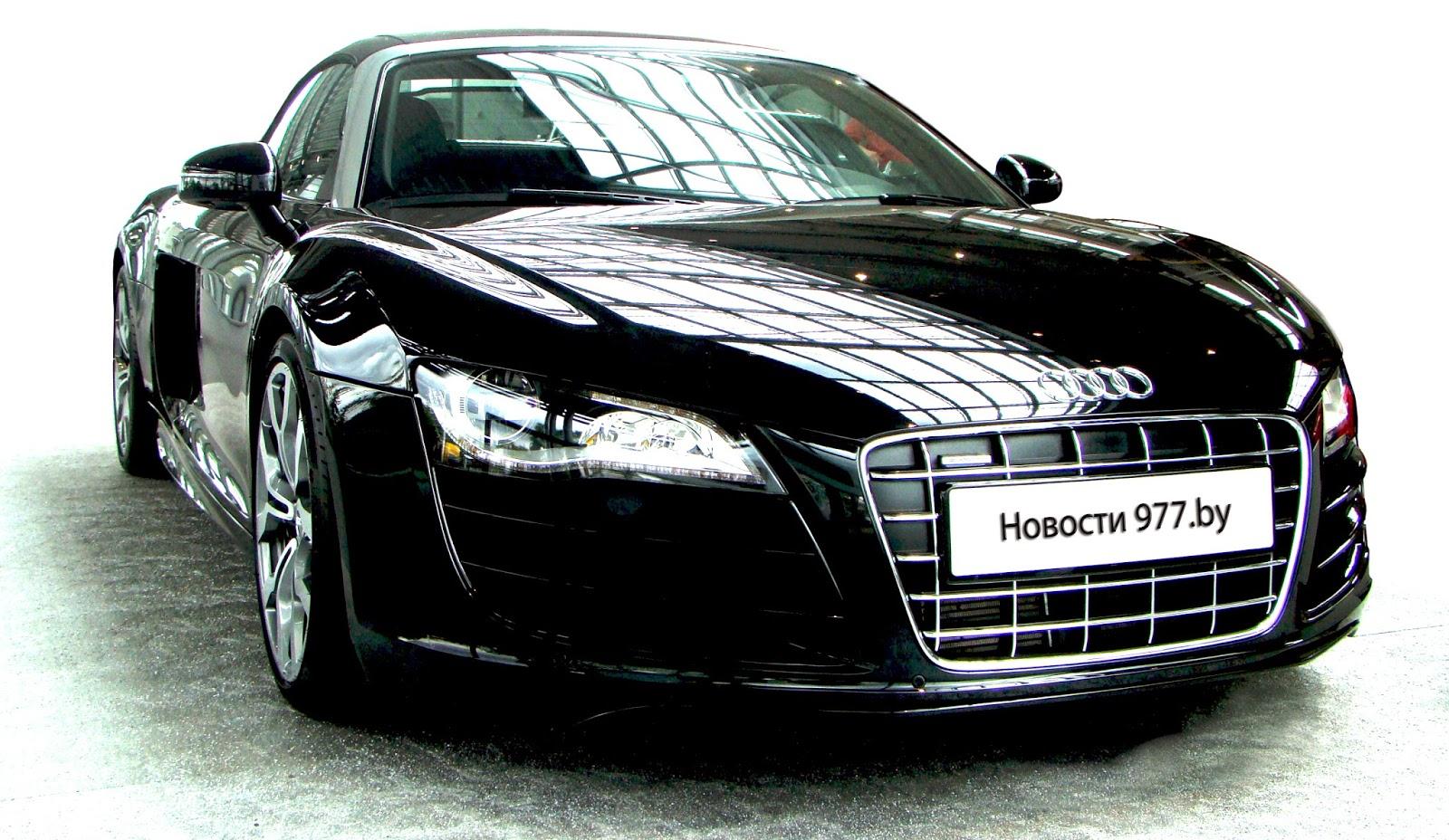 wiki Audi новости 977.by