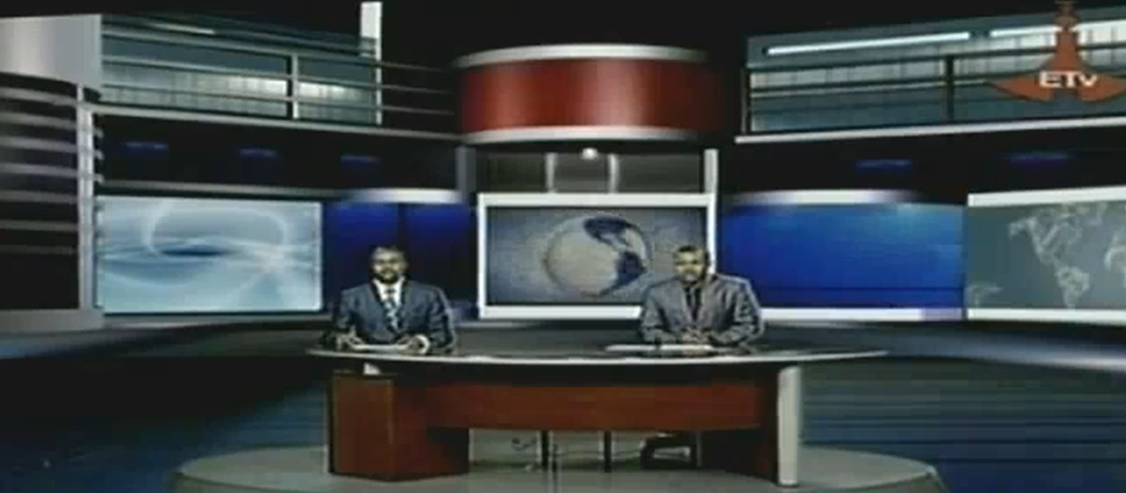 Ethiopia ETV daily amharic news