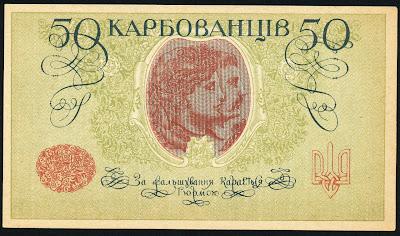 Popular Women Ukraine Currency 23