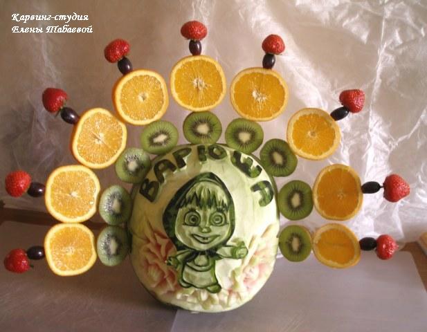 украшения из фруктов арбуз детский день рождения маша и медведь