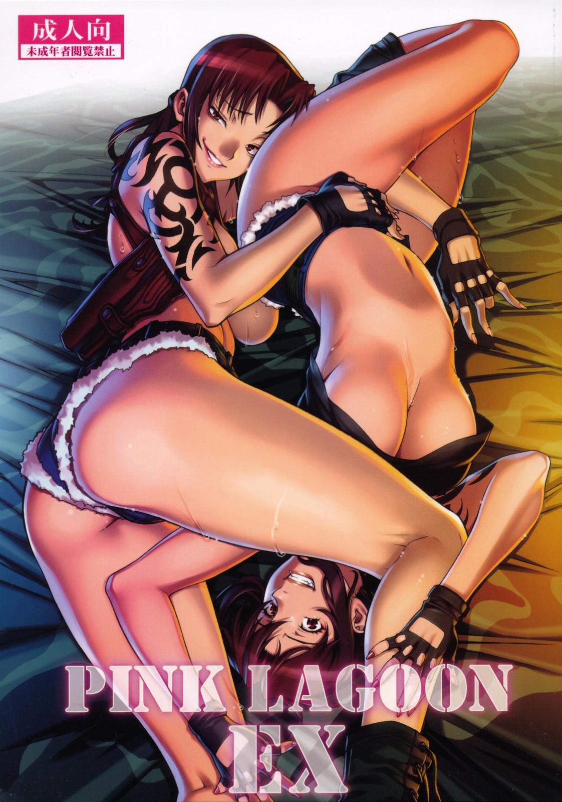 Чёрная порнозвезда pink 14 фотография