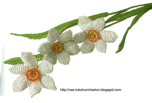 Нарцисс из бисера цветок