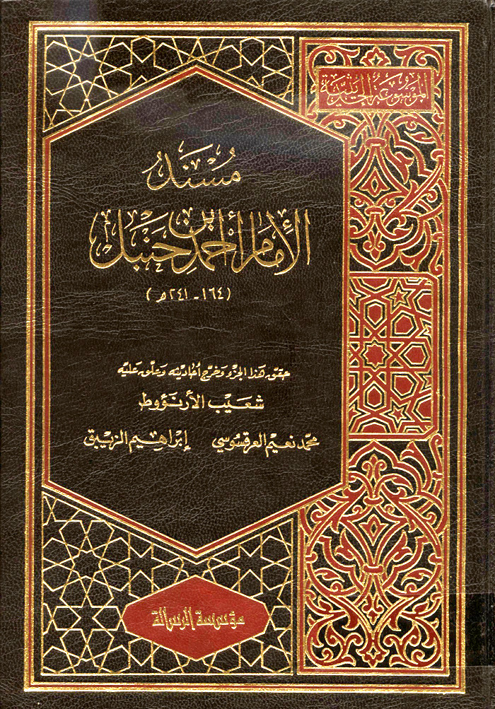 umar ibn khattab biography pdf