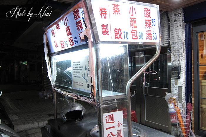 【台北內湖區】居和熹小籠包。737巷代表美食推薦