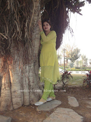 Pashto Model Reema Photos