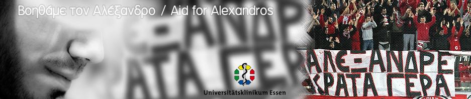 Aλεξανδρος