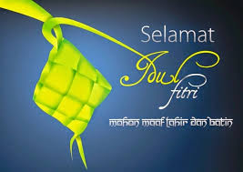 Selamat Hari Raya Idul Fitri 2015-1436 H Minal Aidin wal Faizin Mohon Maaf Lahir Bathin