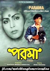 new bangla moviee 2014click hear............................ Parama+bengali+movie+%25288%2529