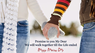 Happy promise day sms messages quotes