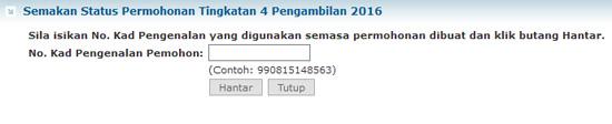 Semakan Online Tingkatan Empat Kemasukan MRSM 2016