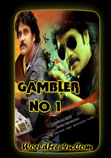 Poster Of Gambler No 1 (2010) Full Movie Hindi Dubbed Free Download Watch Online At worldfree4u.com