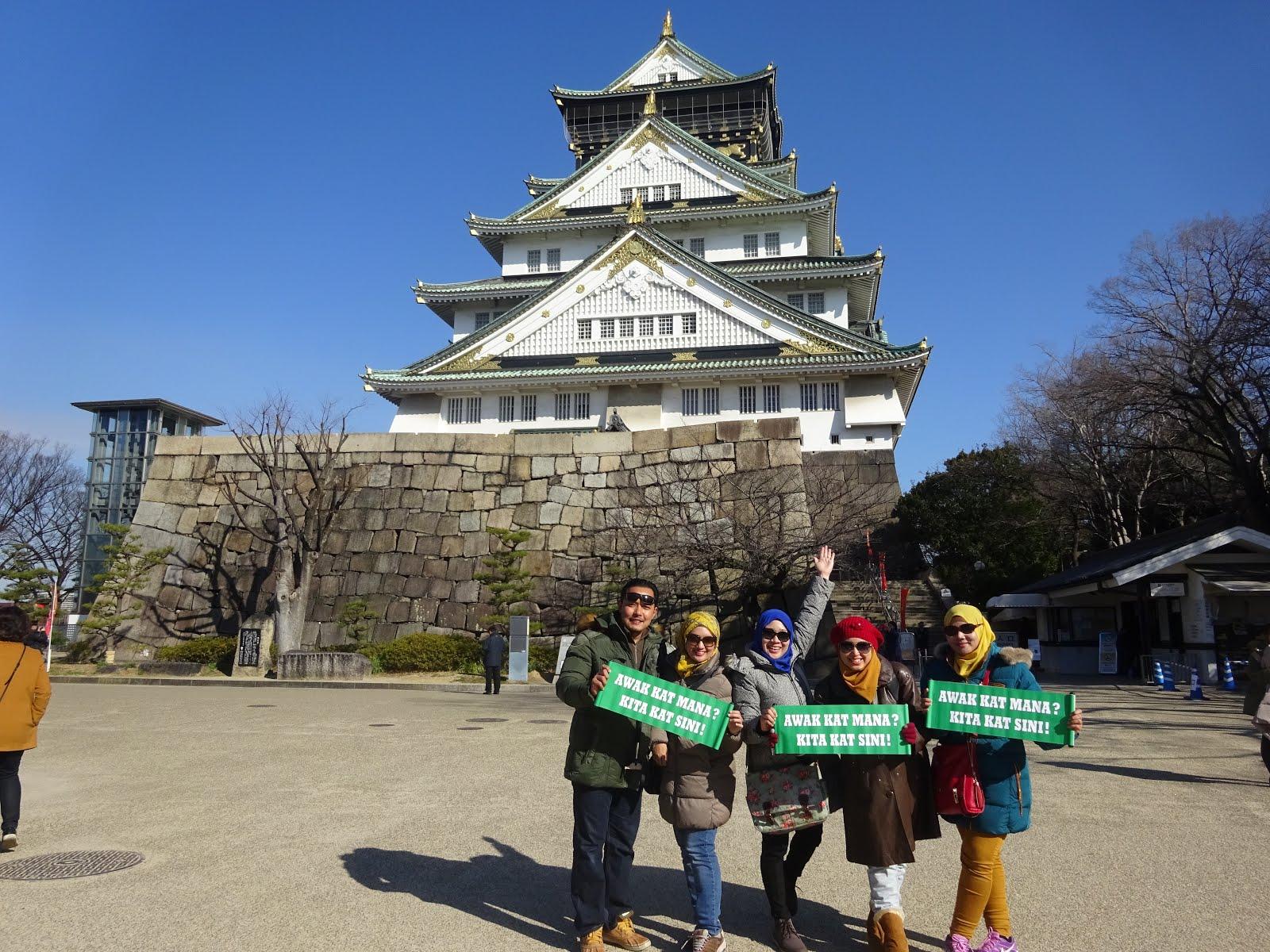 Osaka, Kyoto & Kobe Japan Feb 2016