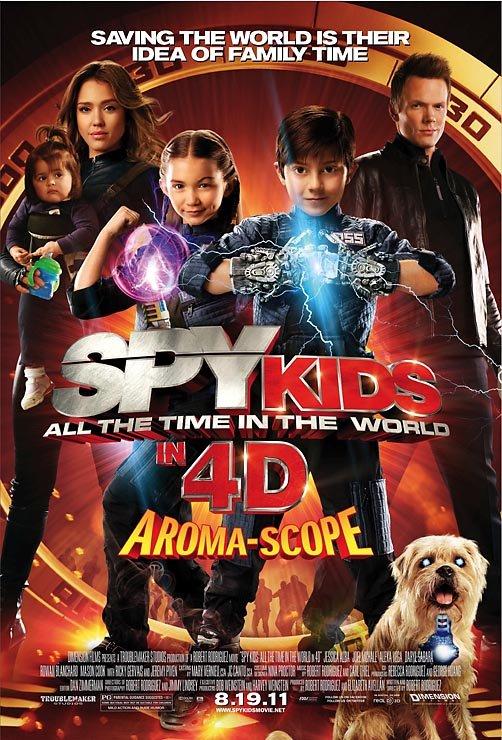 Spy Kids 4 movie wallpaper