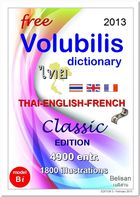 Volubilis Classic 2013 [Bi] 4900 entr. - 1800 illust.