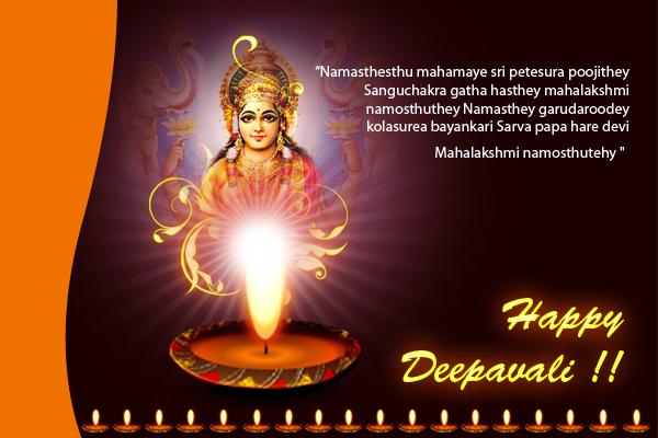 diwali laxmi pooja prayer