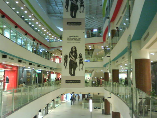 EPF Delhi South Claim Status http://twitterpress.blogspot.com/2011/06/inorbit-shopping-mall-in-viman-nagar.html