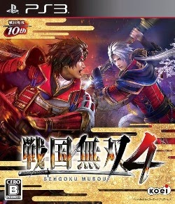 Samurai Warriors 4 – PS3