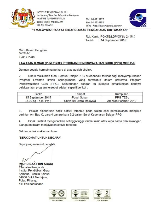 Ppg Inst Tuanku Bainun Lawatan Ilmiah Ppg Feb 2012 Pjm 3123e