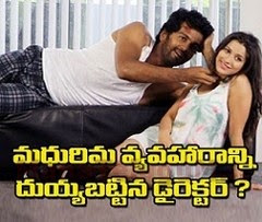 Director creates rumors on Actress Madhurima