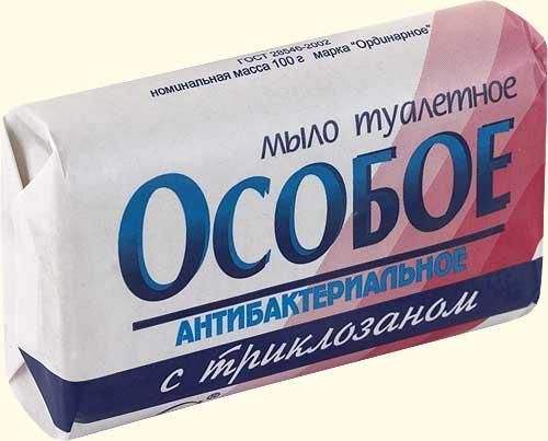 Антибактериальное мыло для лица своими руками