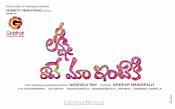 Lakshmi Raave Maa Intiki wallpapers-thumbnail-3