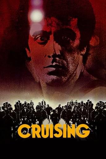 Cruising (1980) ταινιες online seires xrysoi greek subs