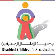 Association de l'Enfance Handicapée