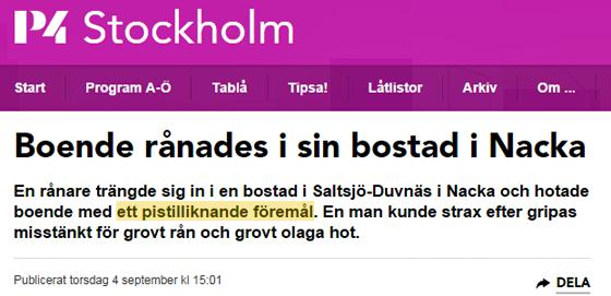 skärmdump, Sveriges Radio