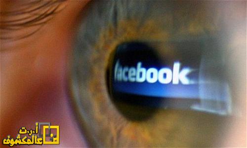 إدمان الانترنت : كيف تتغلب على إدمان فايسبوك ؟