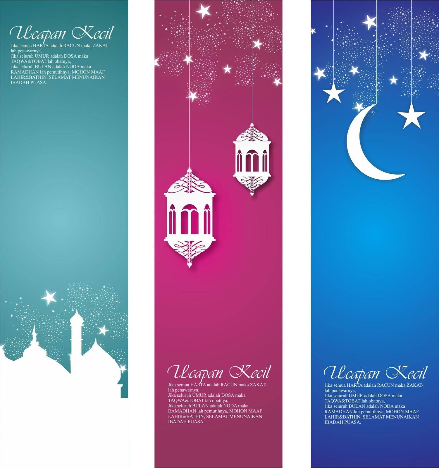 Kartu Ucapan Selamat Ramadhan Cdr Link Donwload Gambar