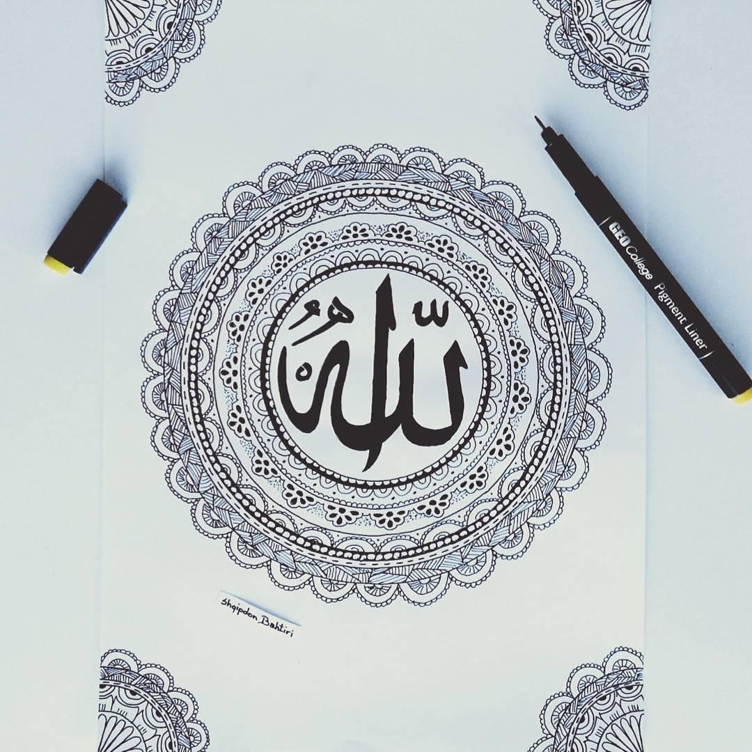Shqipdonb.art: İslamic Mandala - ALLAH