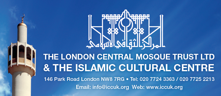 The Islamic Cultural Centre & The London Central Mosque