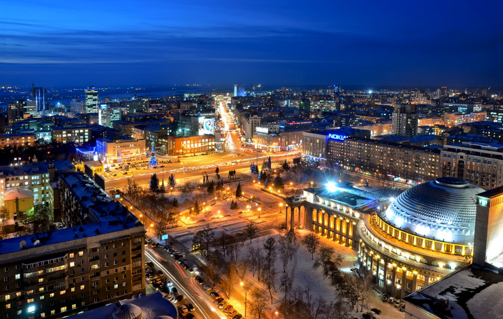 Novosibirsk Russia  City new picture : ... voyage to Novosibirsk, Siberia, Russia, Eurasia