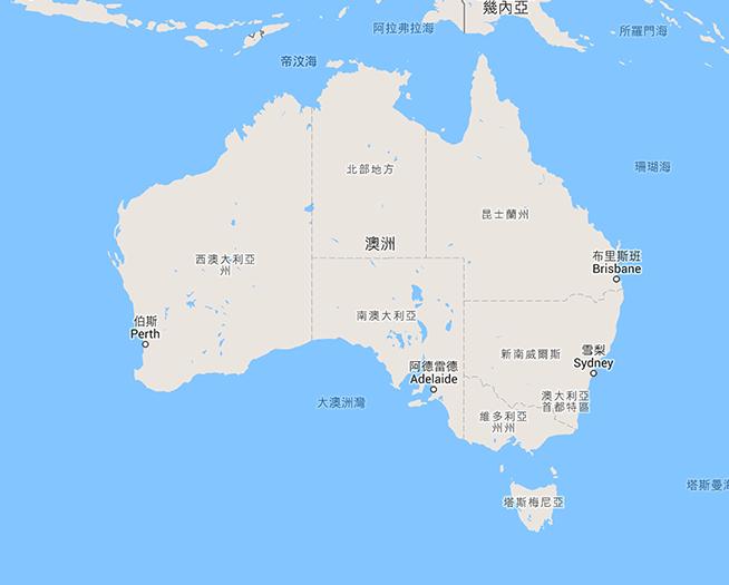 澳洲制服地圖
