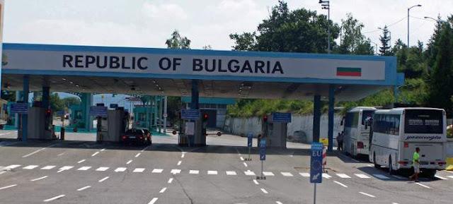 Ελληνες επιχειρηματίες: Στη Βουλγαρία βρήκαμε τον... παράδεισο -Εξηγούν γιατί μετακόμισαν