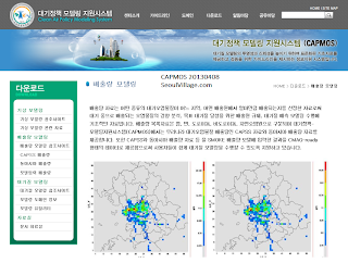 pollution map of Korea