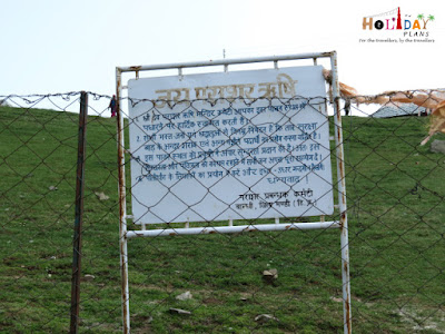 Description board of Prashar saga