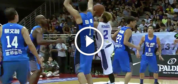 HIGHLIGHTS: Terrence Romeo Against Chinese Taipei (HD VIDEO) Jones Cup 2015