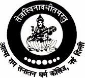 Assistant Professor Vacancies in ARSD College (Atma Ram Sanatan Dharma College)