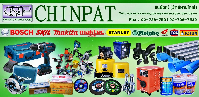 ใบตัดใบเจียร,เครื่องมือก่อสร้าง,Nkk,Sumo,ฺBosch,Toyox,มากิต้า,Makita,Maktec