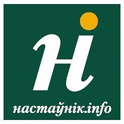 Настаўнік.info
