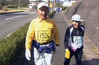 Shigetsugu and Miyoko Anan of Japan are the oldest couple to run a marathon