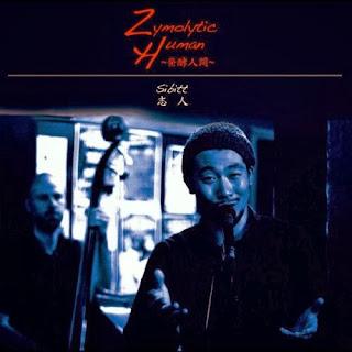 Sibitt 志人 - Zymolytic Human -Hakkou Ningen- ~発酵人間~