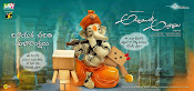 Abbayitho Ammayi movie wallpapers-thumbnail-5